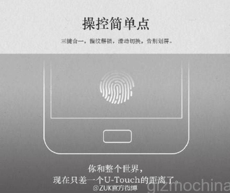 ZUK Z1 U-Touch