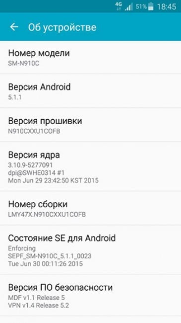 galaxy-note-4-android-5.1.1-n910c