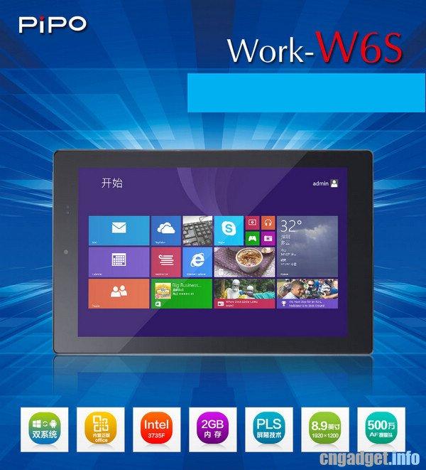 Tabletowo.pl Pipo W6S z dual boot i ekranem Full HD dostępny za 129 dolarów Nowości Tablety