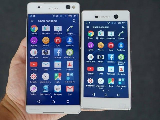 Czy SONY tęskni za linią Compact? Wyciekły specyfikacje dwóch małych smartfonów