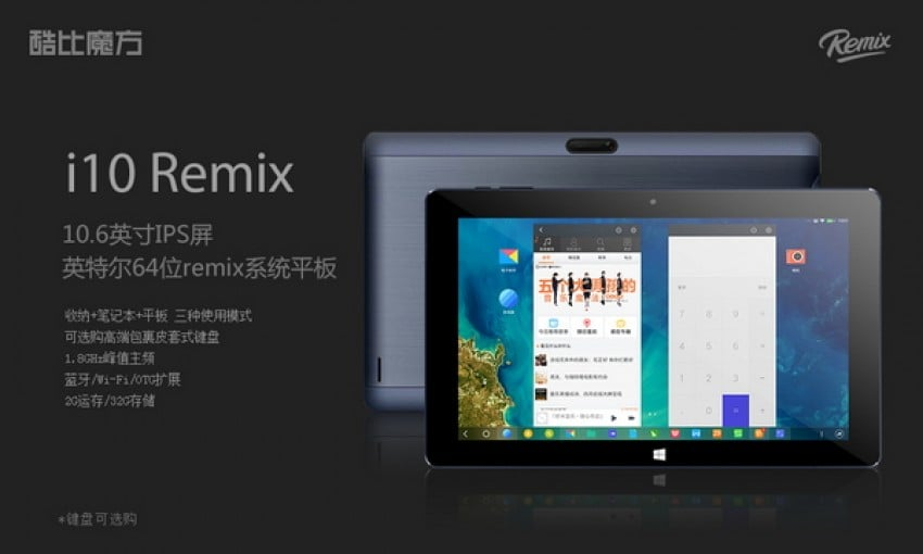 Cube-i10-Remix-tablet