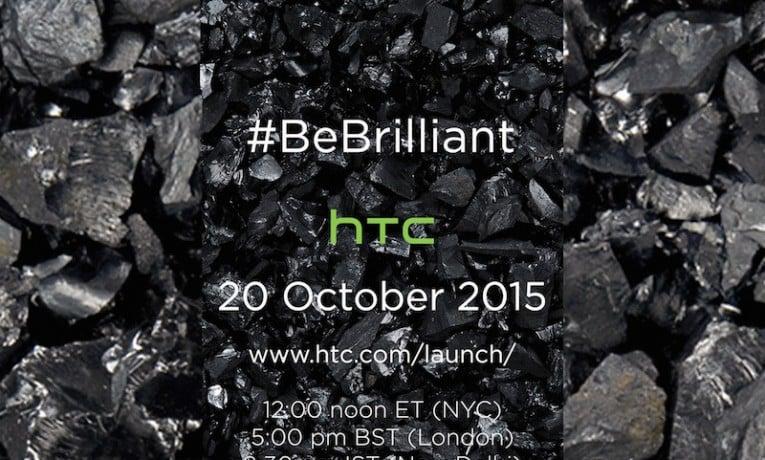 HTC zaprasza na konferencję na 20 października