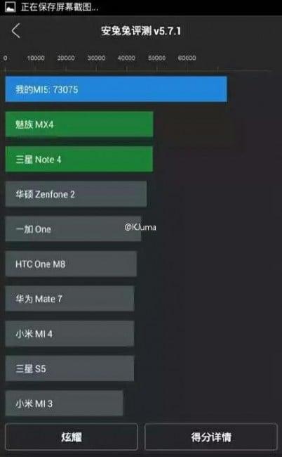 Xiaomi Mi 5 3 benchmark AnTuTu