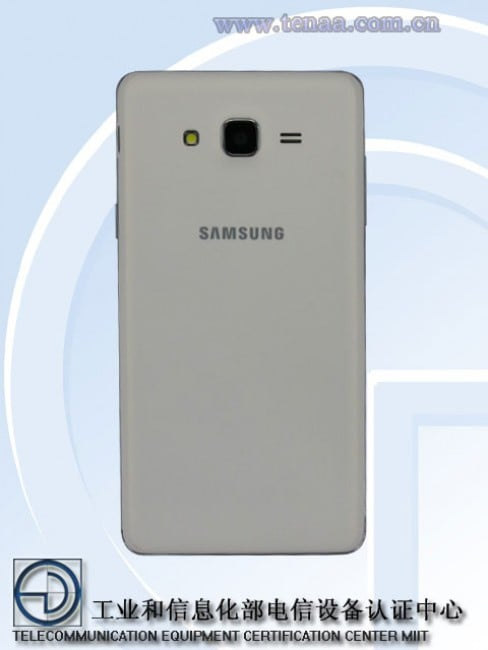 samsung-galaxy-mega-on-2