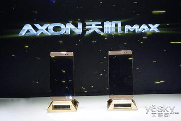 Tabletowo.pl Jeszcze w tym roku zobaczymy ZTE Axon Max z 6-calowym wyświetlaczem Android Smartfony ZTE