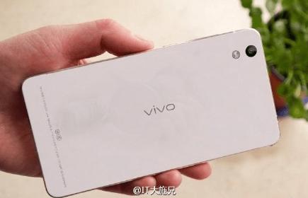 Vivo Xplay 5S ze świetną specyfikacją może ujrzeć światło dzienne na początku przyszłego roku 16