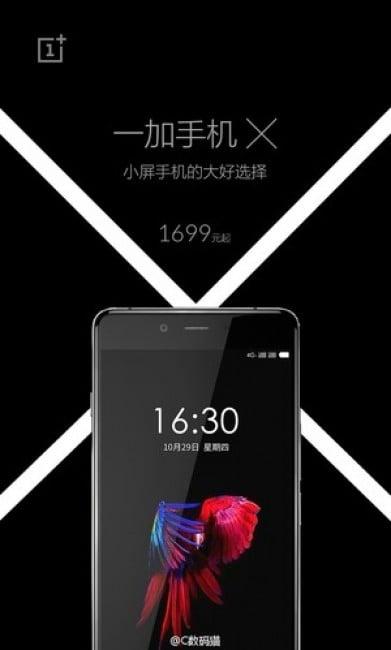 OnePlus X cena