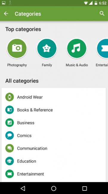 Sklep Google Play aktualizacja 8