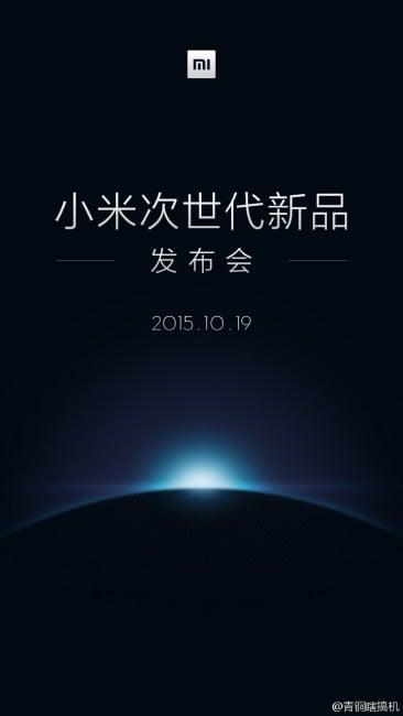 Xiaomi Mi 5 konferencja