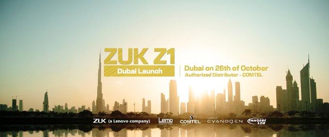 ZUK Z1 global launch