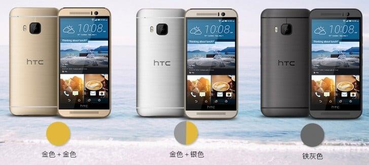 HTC zaprezentowało kolejnego smartfona - One M9e 18