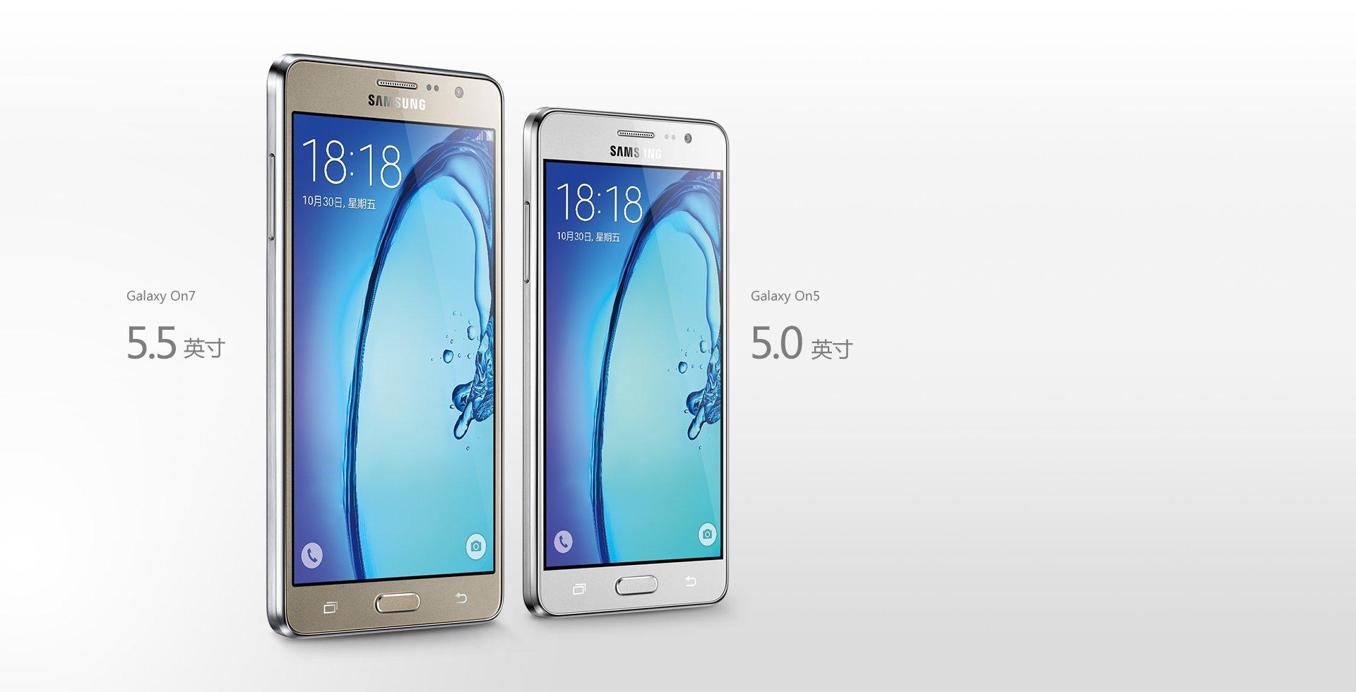 Samsung Galaxy On7 i On5 w końcu oficjalnie! 17