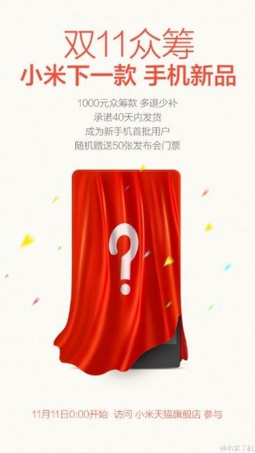 Xiaomi 11 listopada event Xiaomi Mi 5
