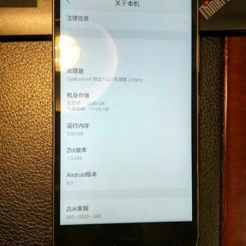 ZUK Z1 Android 6.0 Marshmallow 1