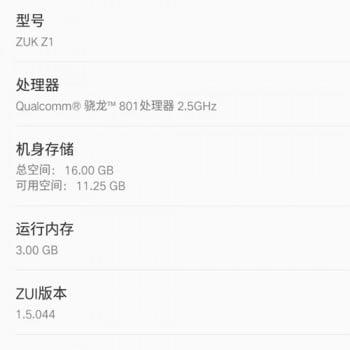 ZUK Z1 Android 6.0 Marshmallow 2