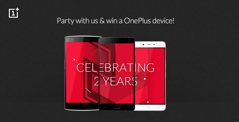 OnePlus świętuje drugie urodziny i przygotował z tej okazji konkurs dla fanów marki 22