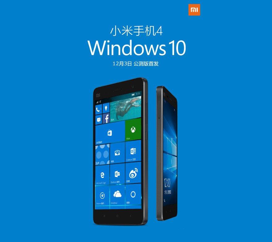Microsoft zamyka sklep z aplikacjami dla smartfonów z Windows Phone 8.1