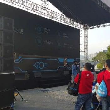 Tabletowo.pl Z Honorową wizytą w Chinach Huawei Nowości