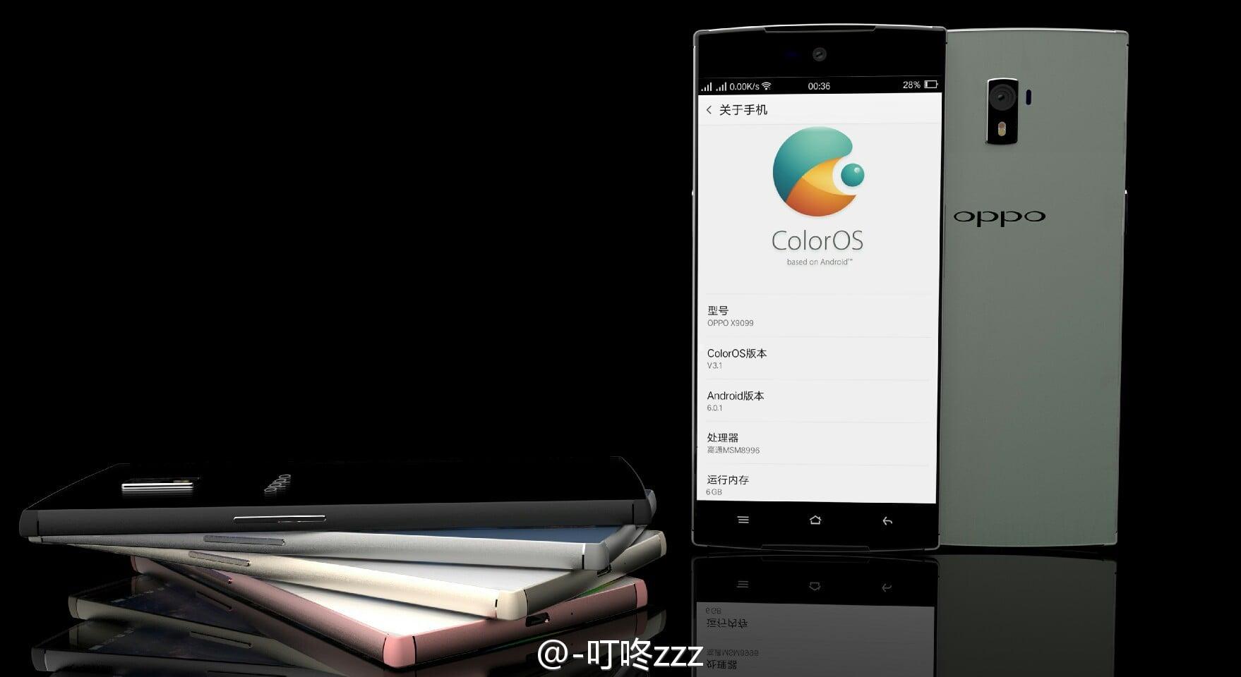 Tabletowo.pl Czy tak będzie prezentował się Oppo Find 9? Android Chińskie Ciekawostki Oppo Plotki / Przecieki Smartfony