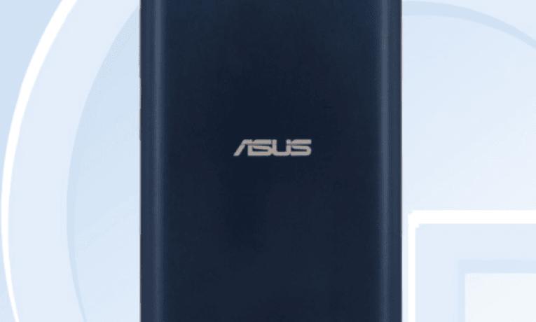 Asus Pegasus X005 z certyfikacją TENAA