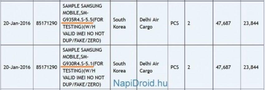 Samsung Galaxy S7 Samsung Galaxy S7 Edge Zauba