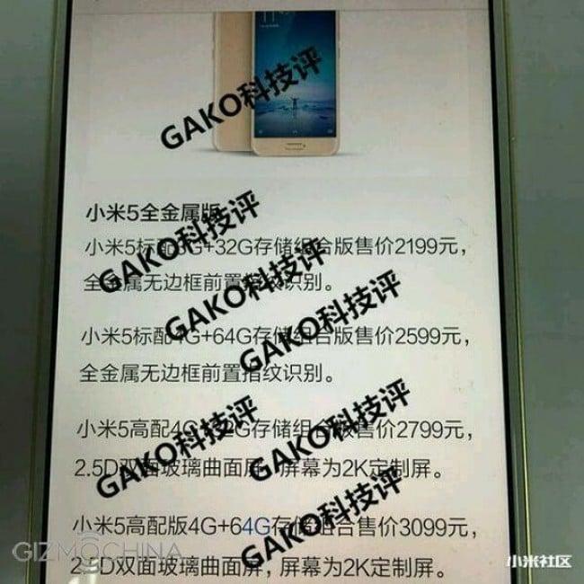 Xiaomi Mi 5 Xiaomi Mi5