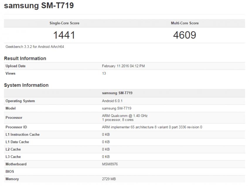 Odświeżony Samsung Galaxy Tab S2 8 cali