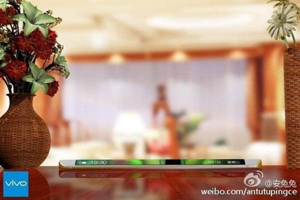 Vivo-XPlay5-Weibo