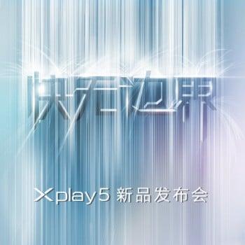 Vivo XPlay 5 może wyglądać naprawdę przepięknie 21