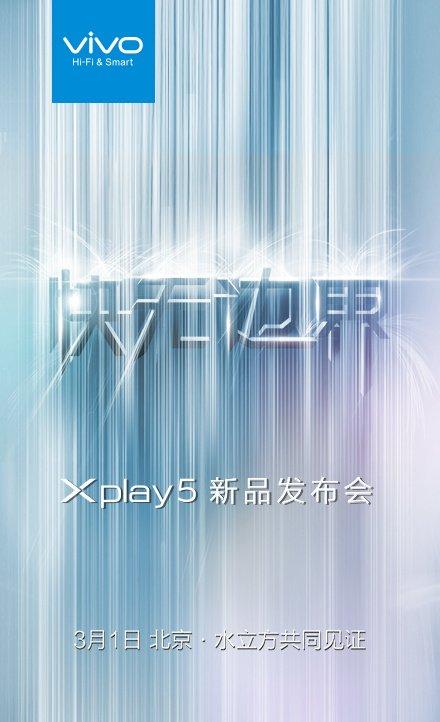 Vivo Xplay 5S