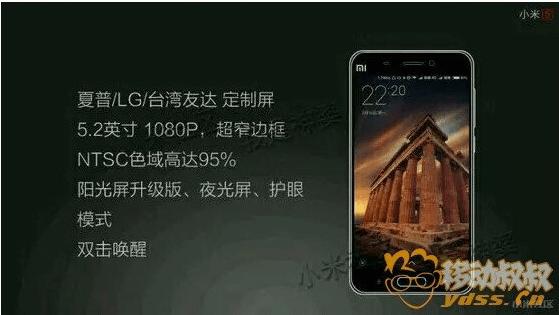 Xiaomi Mi 5 Xiaomi Mi5 00