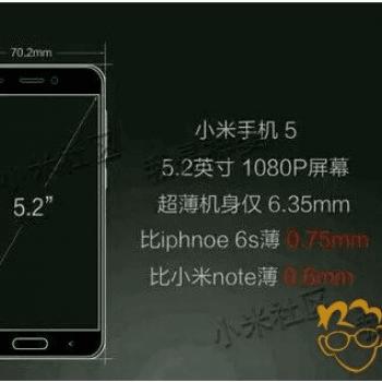 Xiaomi Mi 5 Xiaomi Mi5 01