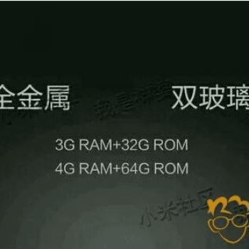 Xiaomi Mi 5 Xiaomi Mi5 03