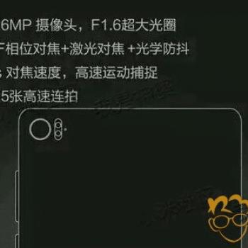 Xiaomi Mi 5 Xiaomi Mi5 04