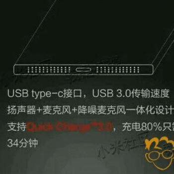 Xiaomi Mi 5 Xiaomi Mi5 05