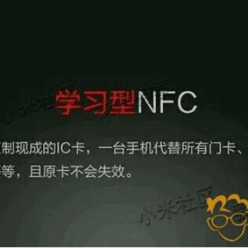 Xiaomi Mi 5 Xiaomi Mi5 07