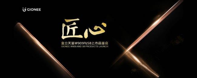 Tabletowo.pl Gionee W909, czyli 4GB RAM z klapką Android Chińskie Ciekawostki Nowości Smartfony W skrócie