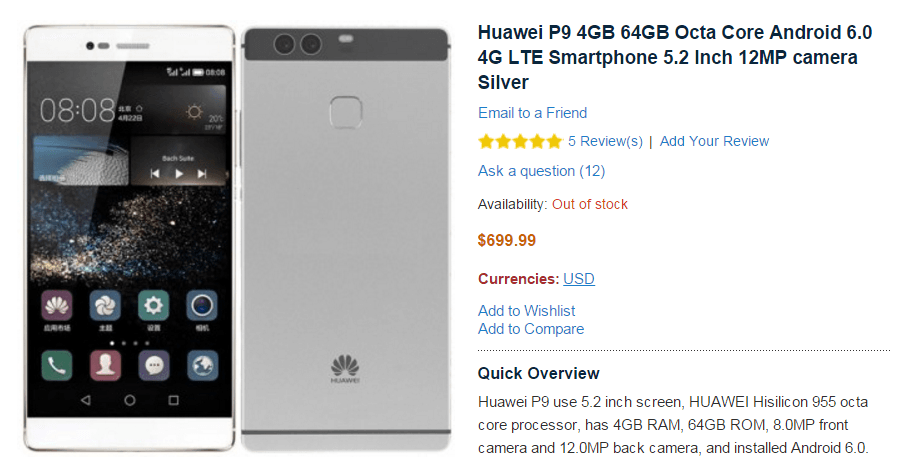 Huawei P9 sklep cena
