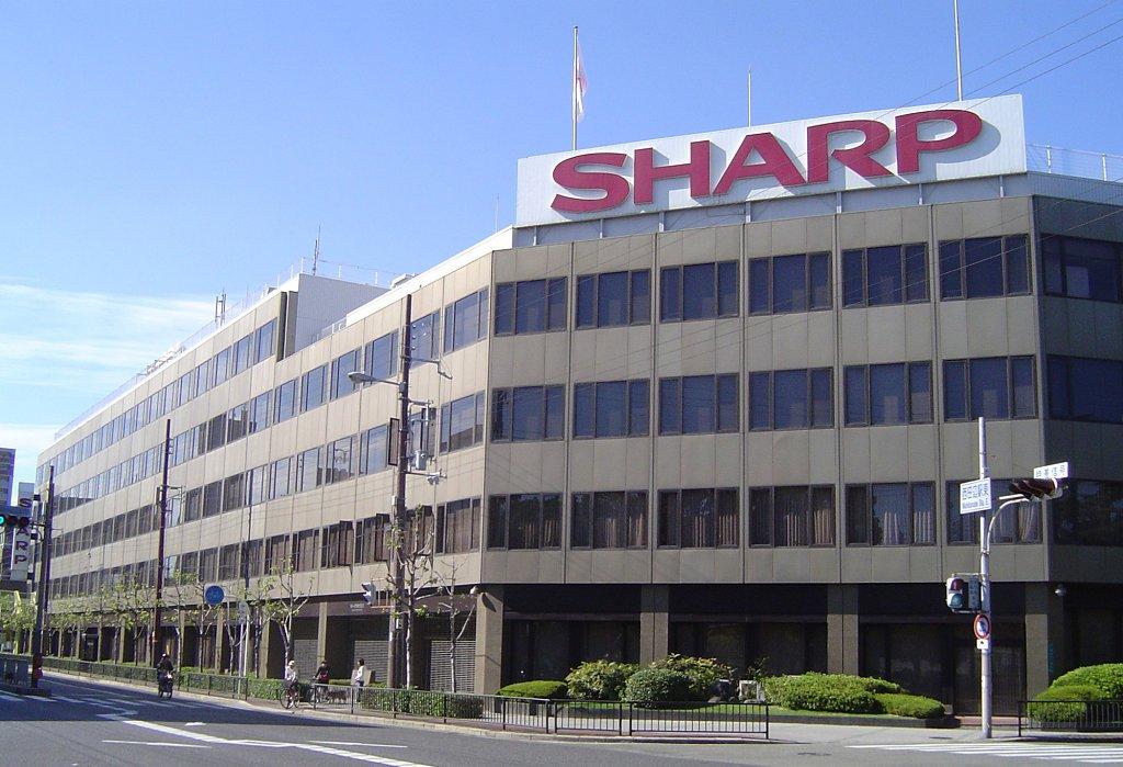 Tabletowo.pl Sharp, jeden z największych producentów wyświetlaczy, może stracić dziesiątki miliardów jenów Raporty/Statystyki
