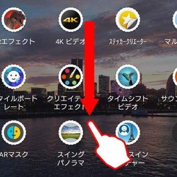 Tabletowo.pl Sony Xperia Z5 otrzymuje Androida 6.0 Marshmallow Aktualizacje Android Smartfony Sony