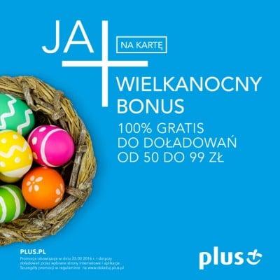 Tabletowo.pl Tylko dziś dostaniesz 100% więcej za doładowanie w Plusie GSM Nowości Promocje W skrócie