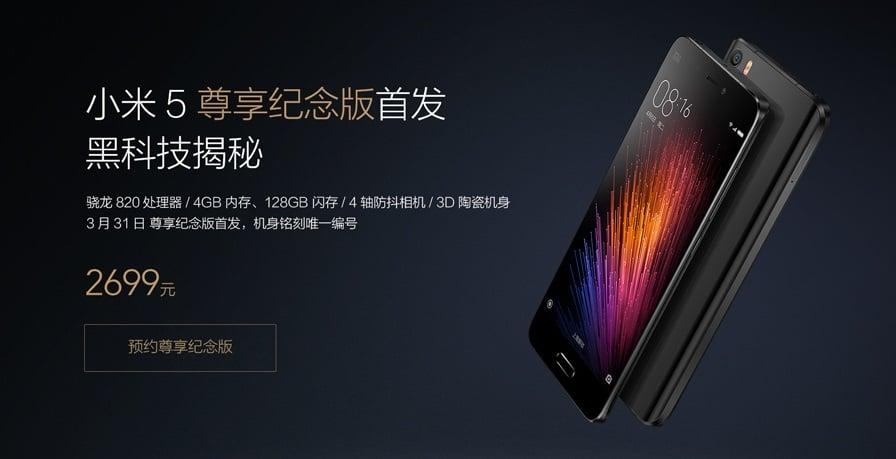 Tabletowo.pl Xiaomi Mi 5 z 4 GB RAM, 128 GB pamięci wewnętrznej i ceramiczną obudową w sprzedaży od 6 kwietnia Android Smartfony Xiaomi