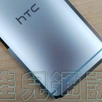Do sieci wyciekają zdjęcia obudowy (prawdopodobnie) HTC 10 19