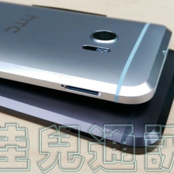 Do sieci wyciekają zdjęcia obudowy (prawdopodobnie) HTC 10 20