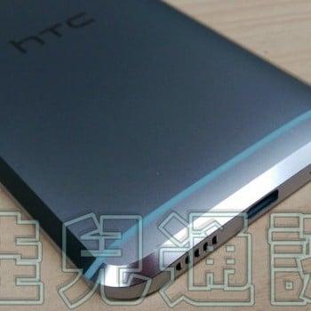 Do sieci wyciekają zdjęcia obudowy (prawdopodobnie) HTC 10 23