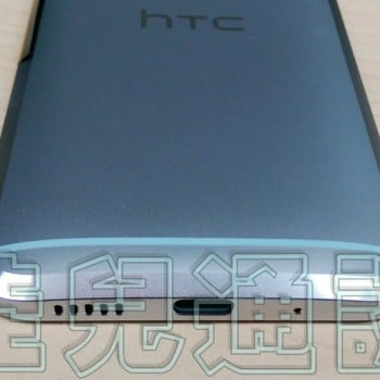 Do sieci wyciekają zdjęcia obudowy (prawdopodobnie) HTC 10 24