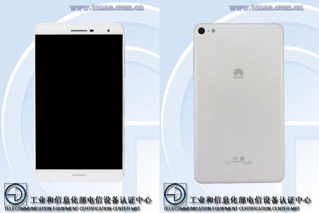 Tabletowo.pl Huawei szykuje kolejny tablet - tym razem z AMOLED, 4GB RAM i Kirinem 950 Chińskie Huawei Nowości Tablety