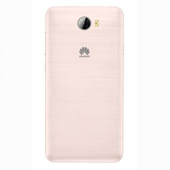 Huawei Y5 II pink różowy 2