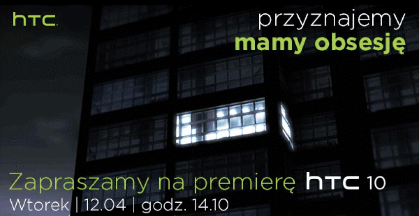 Zaproszenie na premierę HTC