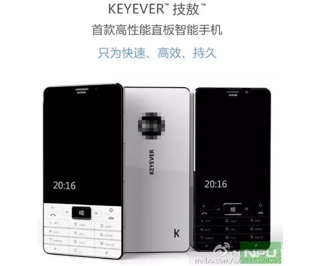 Keyever zapowiada produkcję smartfona, na którego nikt nie czeka 18